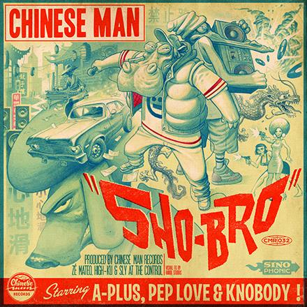 DJ Nu-Mark - SHOBRO